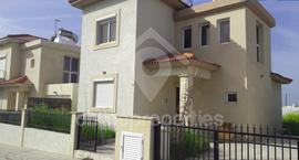 Wonderful  2 bedroom villa