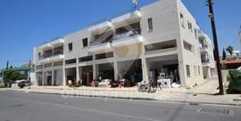 Commercial Space in Chloraka, Paphos