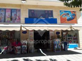 Two shops in Aglantzia